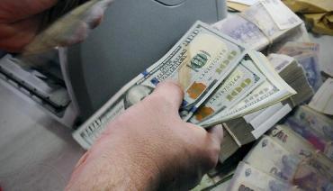 Tercer día seguido en baja: el dólar cerró este martes a $ 38,19