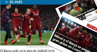 Dura derrota del Barcelona por Champions: así la mostraron los diarios de España