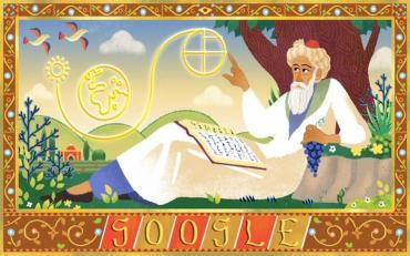 Google homenajea al matemático Omar Khayyam con un doodle
