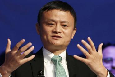 MYbank, el banco digital del fundador de Alibaba que revoluciona el crédito de China