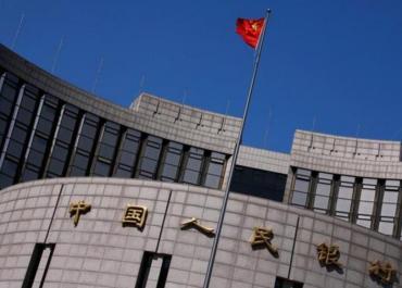 China reduce las reservas bancarias obligatorias para impulsar la economía