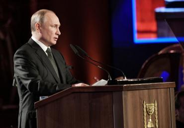 Israel: por la llegada tarde de Vladimir Putin, se frustró la reunión con Alberto Fernández