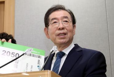 Encontraron muerto a Park Won-soon, alcalde de Seúl y crítico del Gobierno de Corea del Sur