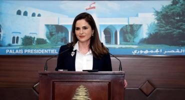 Renuncia la ministra de Información de Líbano, primera baja en el Gobierno tras las explosiones