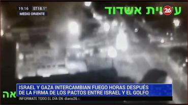 Israel y Gaza intercambian fuego horas después de la firma de los pactos entre Israel y El Golfo