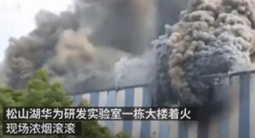 VIDEO IMPACTANTE: voraz incendio en laboratorio de I+D de Huawei en China