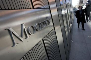 Moody's cambió la perspectiva sobre la deuda externa Argentina de negativa a estable