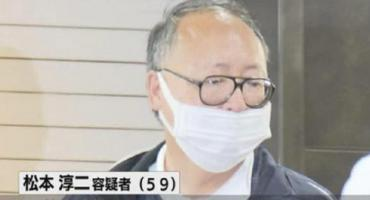Horror en Japón: asesinó a sus padres por no dejarlo ver animé y los ocultó en un refrigerador