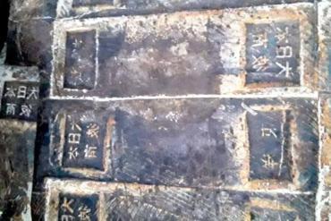 Extraño hallazgo en playas de Brasil: aparecieron cajas que proceden de un barco nazi hundido